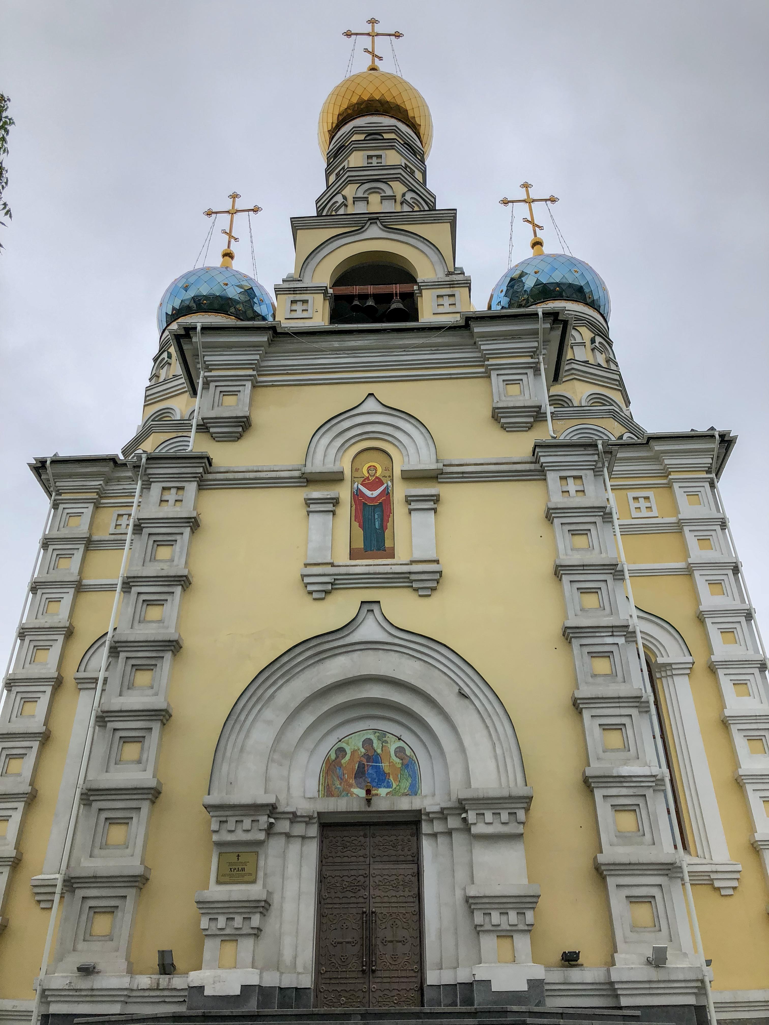 ウラジオストクのポクロフスキー聖堂