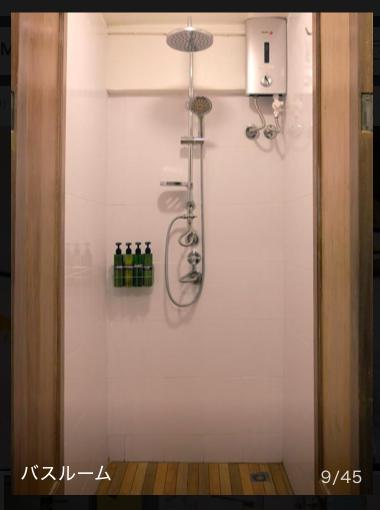 モノマーホステルの共有バスルーム