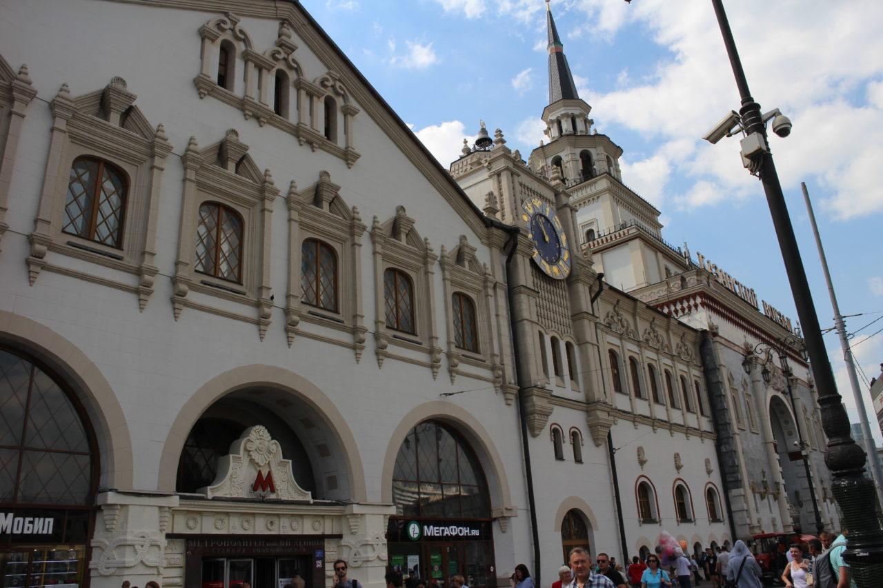 モスクワのメトロの駅