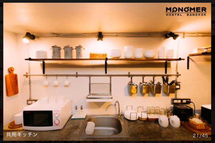 モノマーホステルの共有キッチン