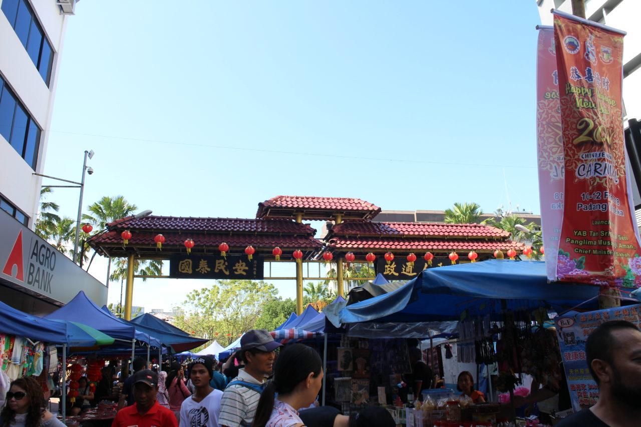 コタキナバルのサンデーマーケット