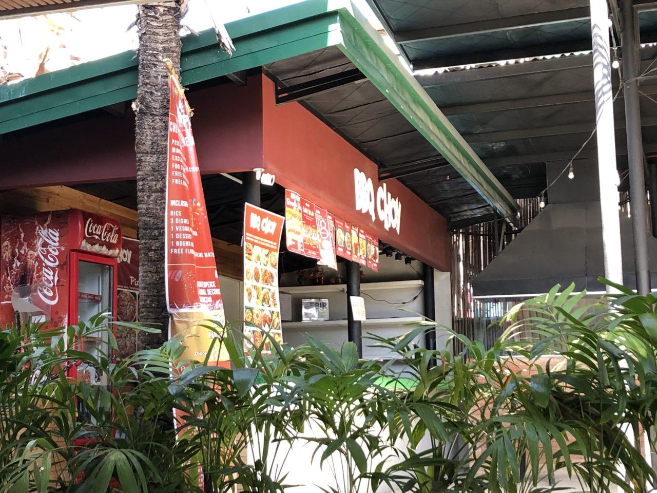 ゲストハウス内の飲食店