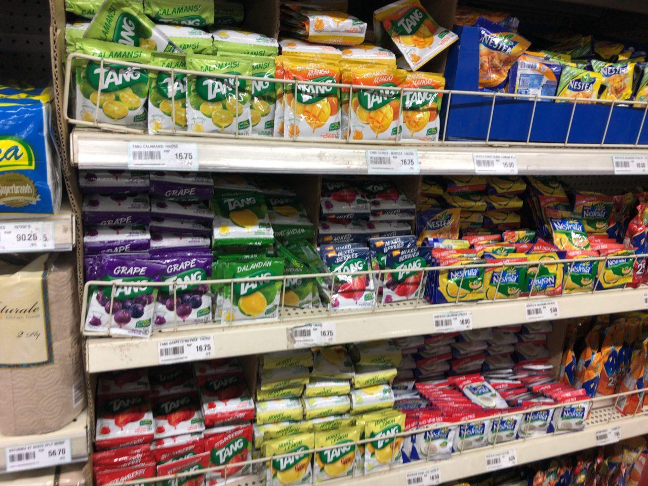 アヤラモールで売られている粉ジュース