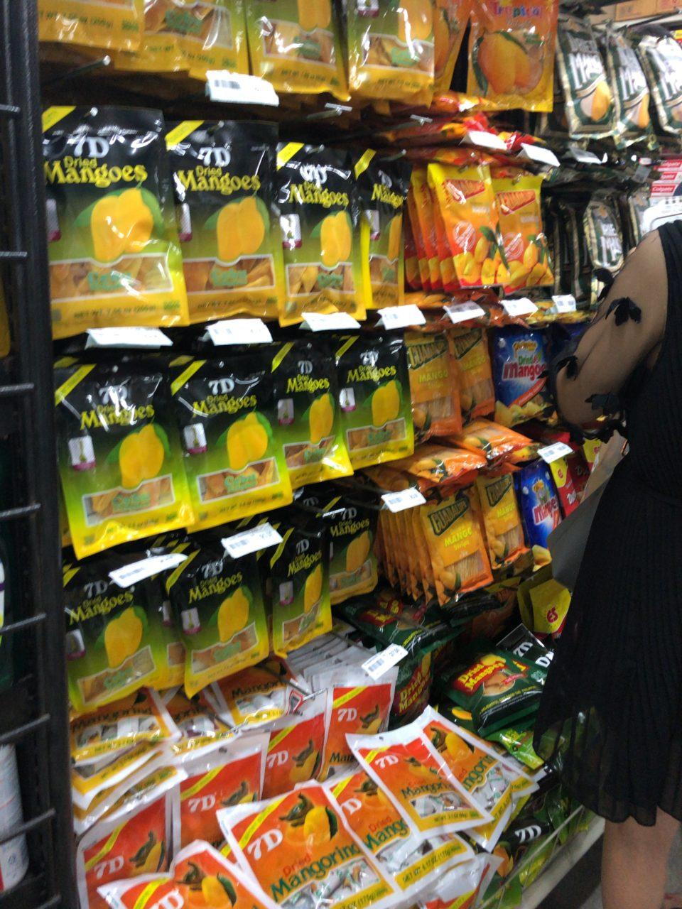 アヤラモールで売られているドライマンゴー