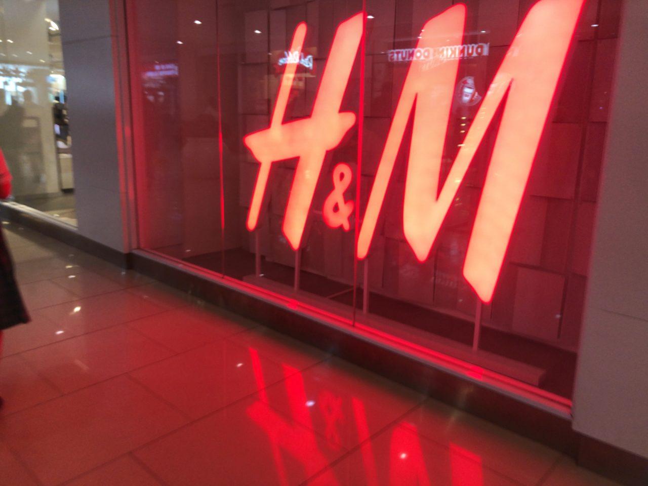アヤラモール内H&M