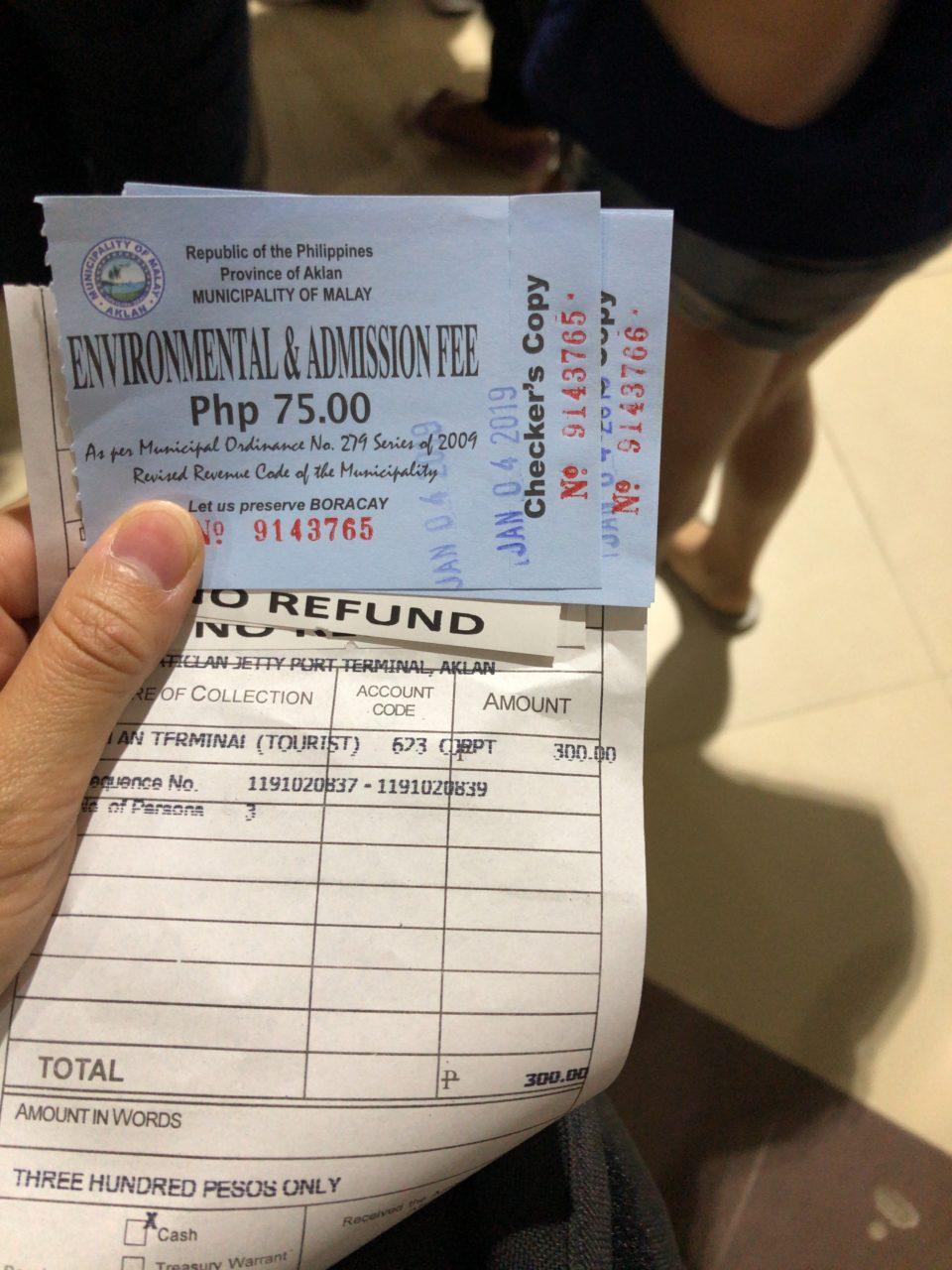 環境税・エントランスフィー