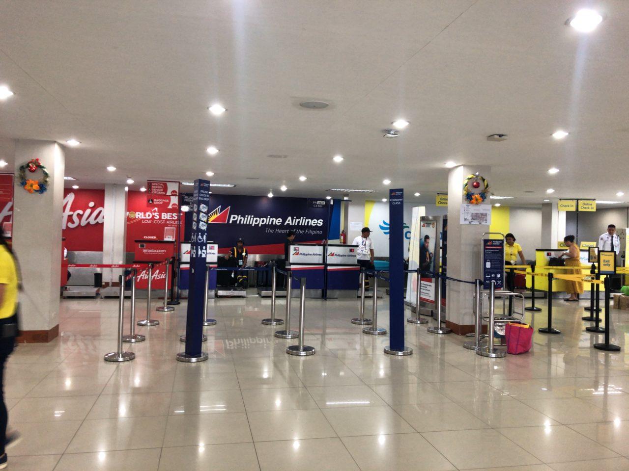 カリボ空港2