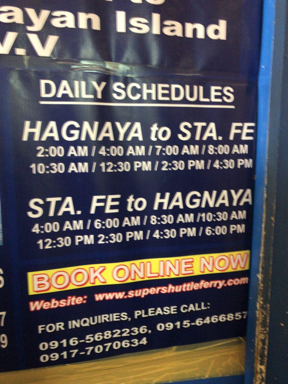 ハグナヤポートのフェリー時刻表2