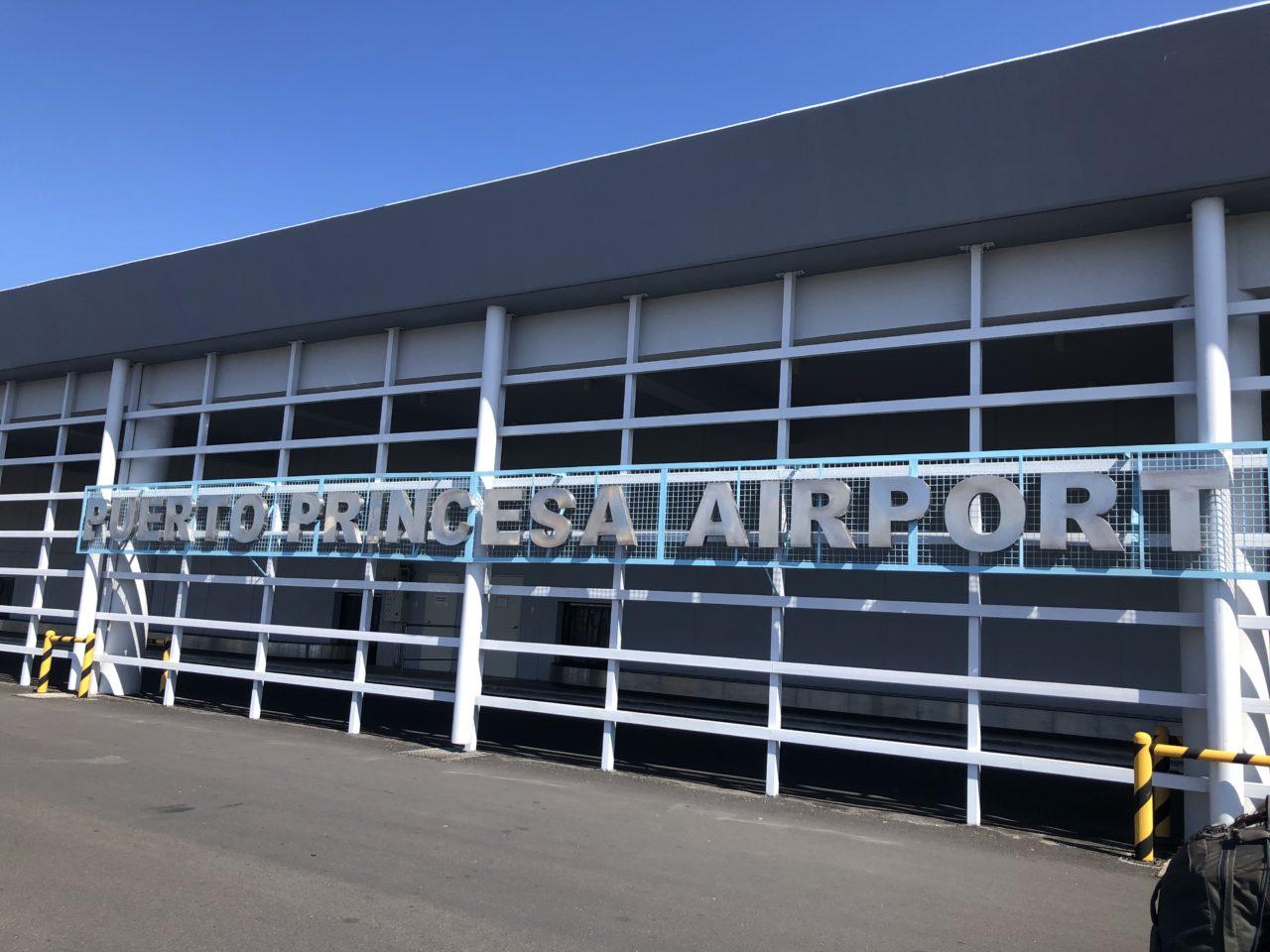 プエルトプリンセサ空港2