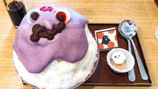サカノウエカフェのかき氷1