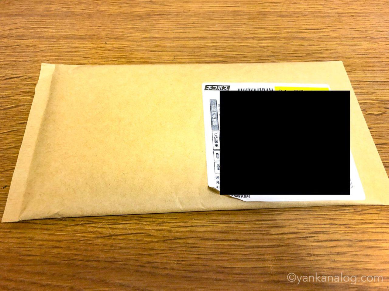AISのSIMカード1