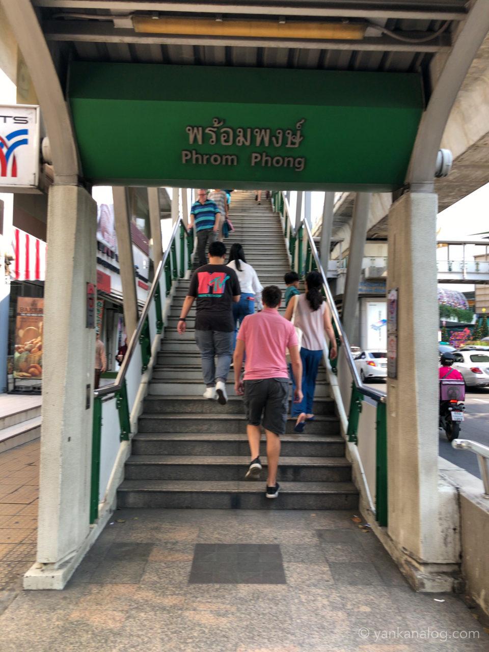 pacobangkok行き方4
