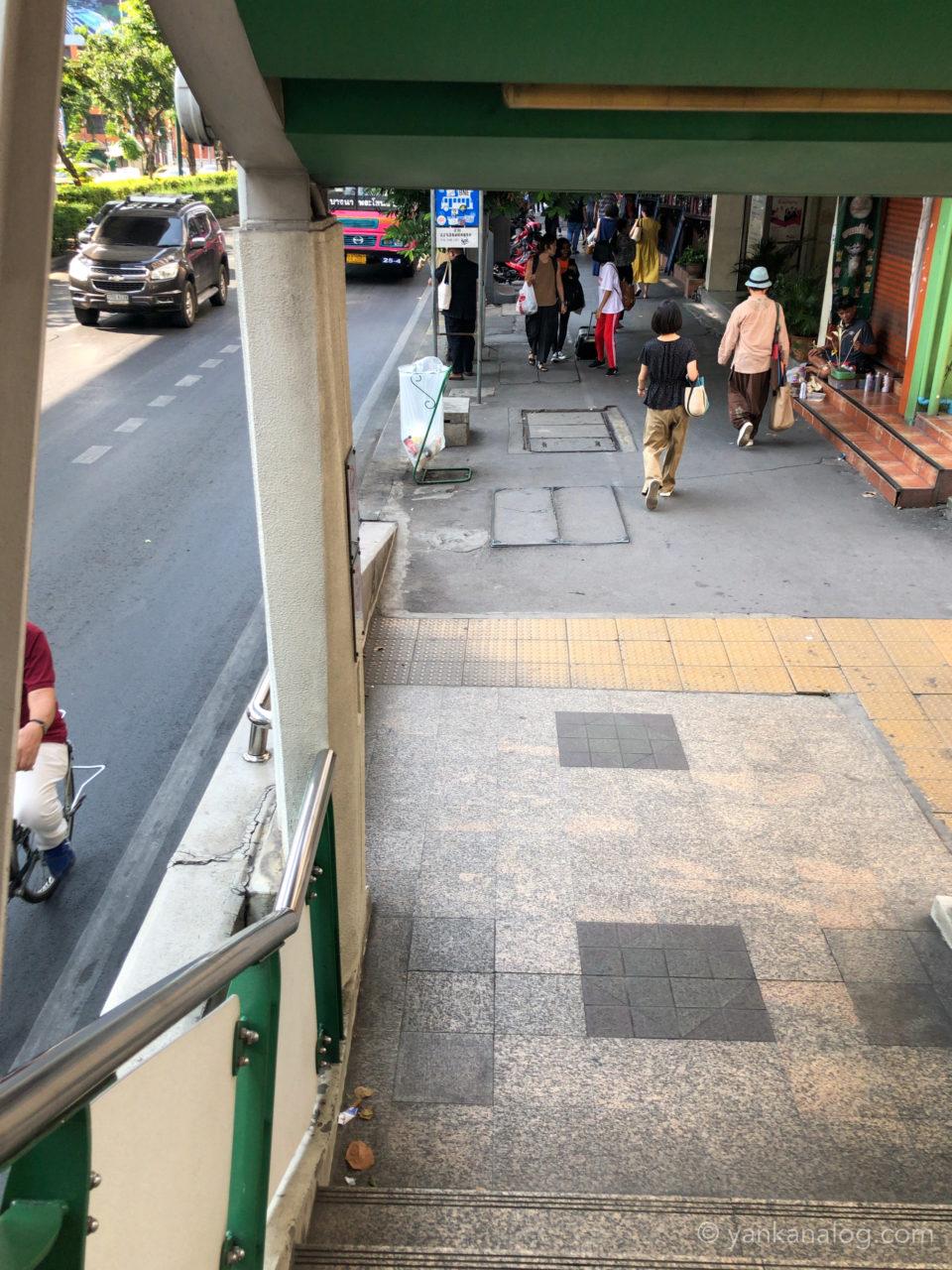 pacobangkok行き方3