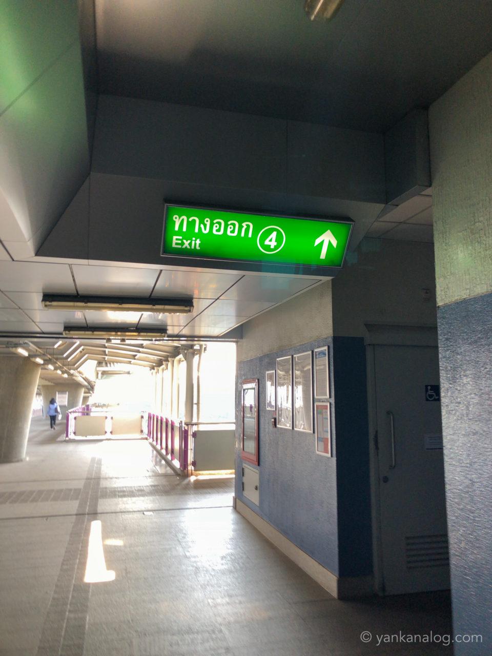 ウッタカート駅2