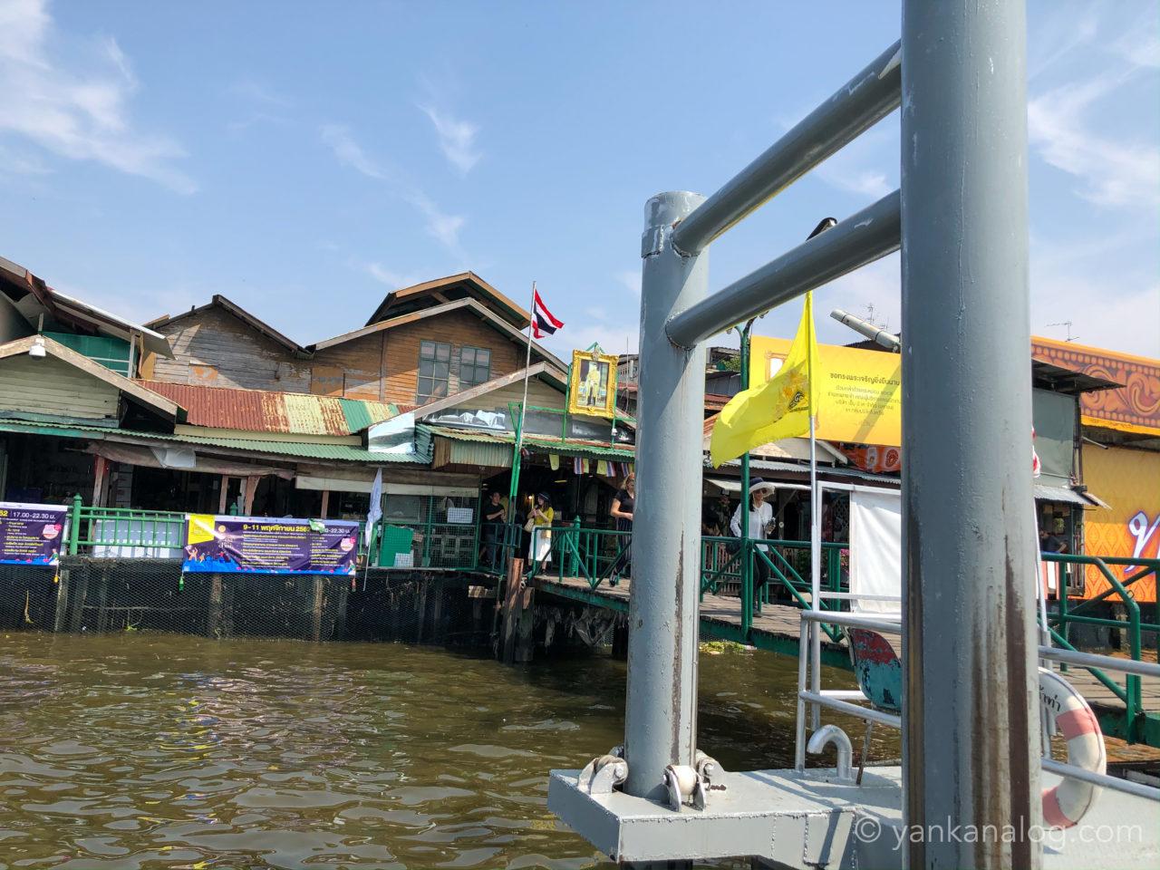 ターティアンボート乗り場5
