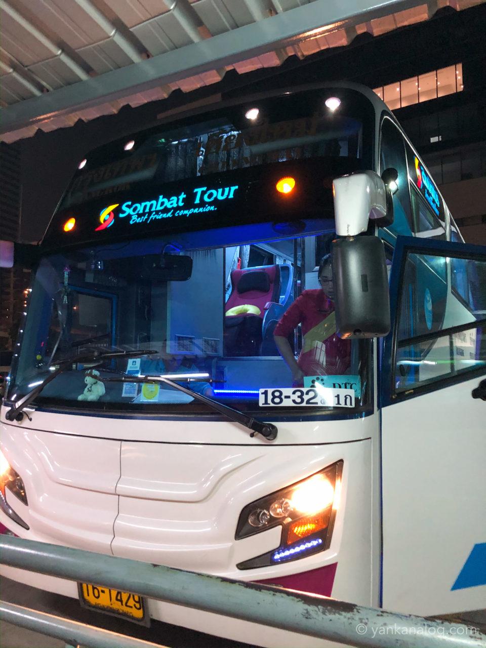 ソンバットツアーのチェンマイ行きバス正面