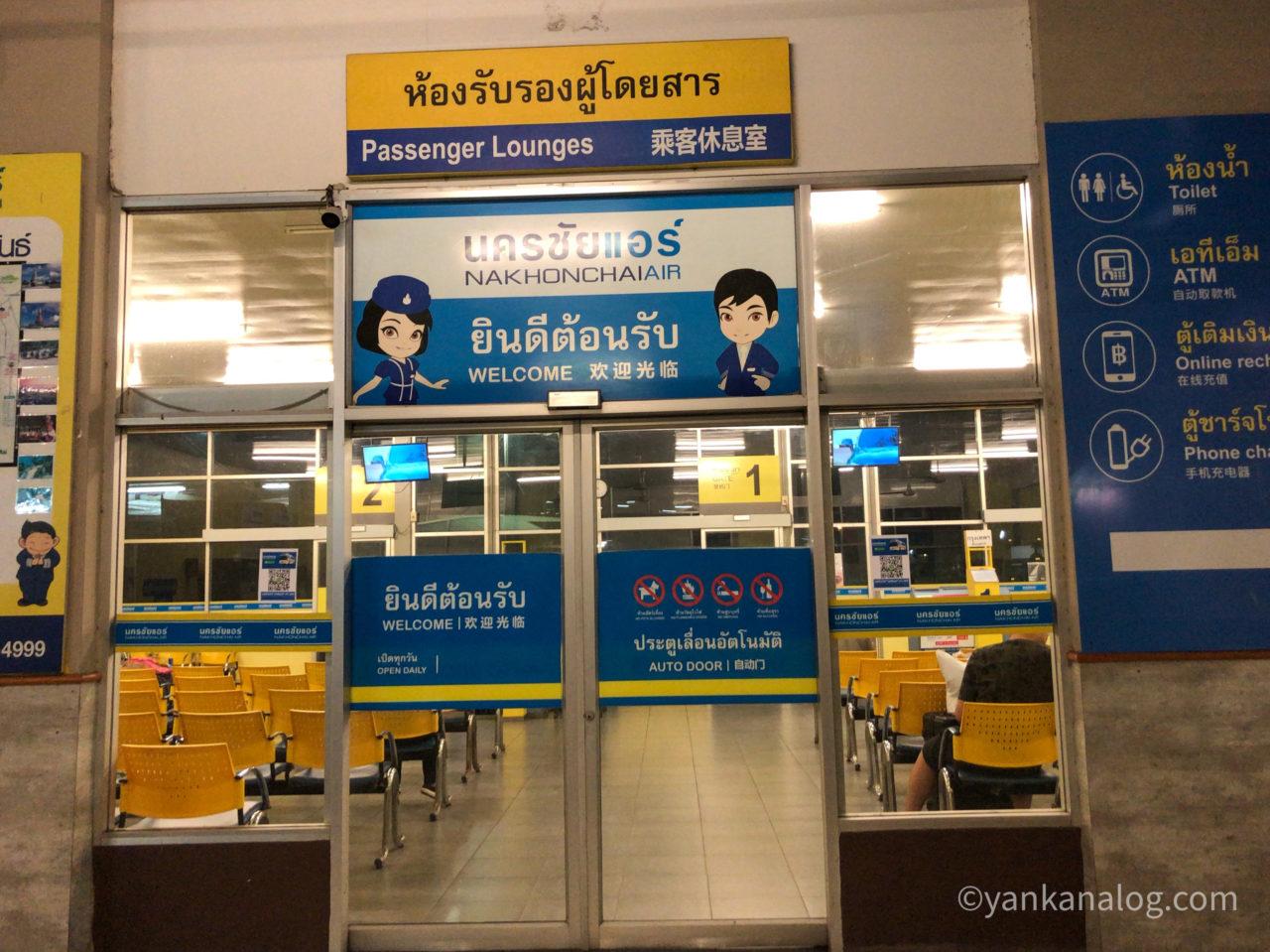 チェンマイのナコンチャイエアバスターミナルの待合室