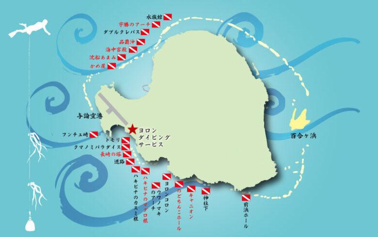 与論島のダイビングポイント