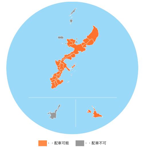 didiタクシー沖縄対応エリア